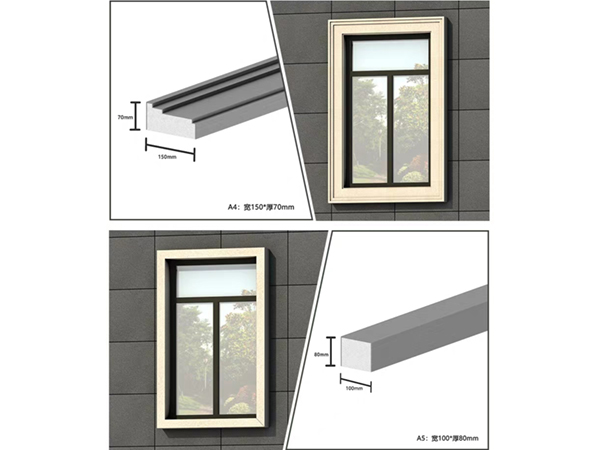 EPS窗套装饰线条